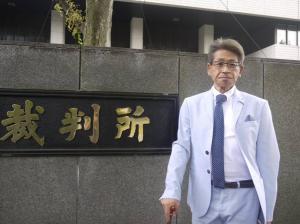 "O Masamitsu Yamamoto, εκδότης της ""Ιατρικής Κάνναβης"" στην Ιαπωνία"