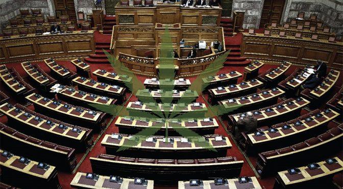 Η εξέταση του νομοσχεδίου περί κάνναβης