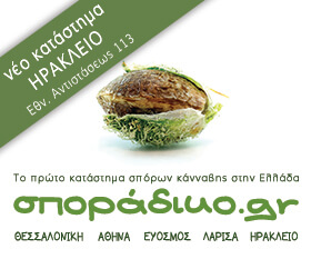 σποράδικο.gr banner
